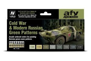 Vallejo COLD WAR & MODERN RUSSIAN GREEN PATTERNS 8X17ML