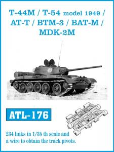 Friulmodel T-44M/T-54 model 1949/AT-T/BTM-3/BAT-M/MDK-2M - Track Links