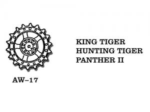 Friulmodel King Tiger/Hunting Tiger/Panther II - Sprocket Wheels