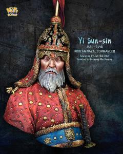 Nuts Planet Yi Sun-sin