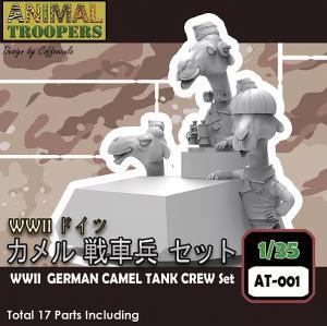 ZLPLA WWII German Camel Tank Crew set