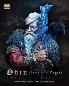 Nuts Planet Odin