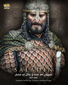Nuts Planet SALADIN