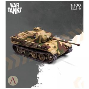 Scale75 PANTHER G