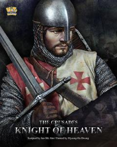 Nuts Planet Knight of heaven