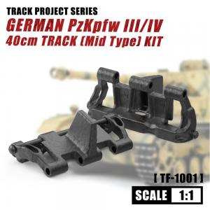 """Tori Factory Pz.Kpfw. IV - 40 cm Track Kit """"Mid Type"""""""