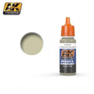 AK Interactive Greyish Yellow 17ml