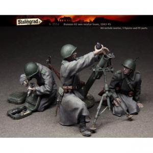 Stalingrad Figures Russian mortar team