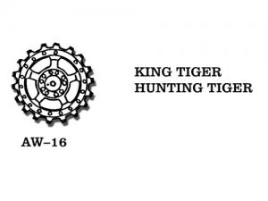 Friulmodel King Tiger/Hunting Tiger - Sprocket Wheels