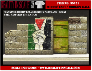 Reality in Scale Middle Eastern / Modern Wall