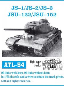 Friulmodel JS-1/JS-2/JS-3 JSU-122/JSU-152 (light type tracks) - Track Links