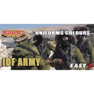 LifeColor Easy 3 - IDF Army uniforms
