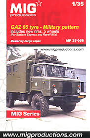MIG Productions GAZ 66 tyre - Military pattern